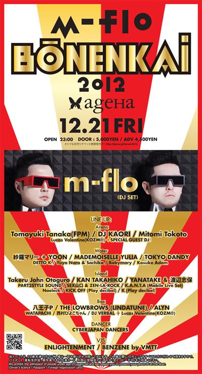 mflo20121221.jpg