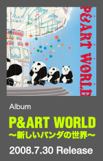 P&ART SASANOOOHA P&ART WORLD 〜新しいパンダの世界〜