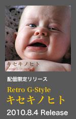 retro_release.jpg