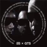 btb_gts