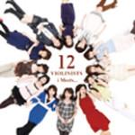 UPCH-1692