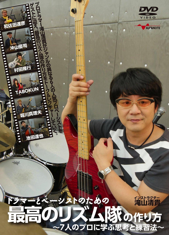 沖山優司 | NEWS | ARTIMAGE OFF...