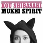 MUKEI-SPIRIT-300x300