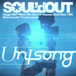 UnIsong2